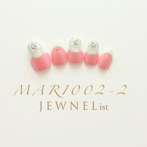 mari002-2