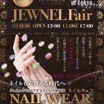 ミセス日本グランプリ × JEWNEL.ist販売会 in TOKYO 開催