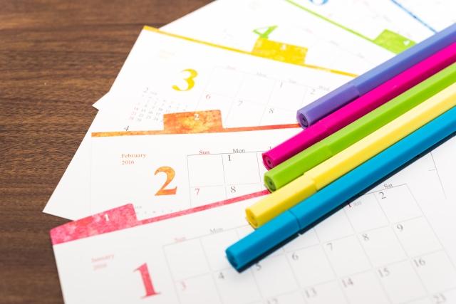 ジュネリストの研修・検定スケジュールや資格取得までの期間